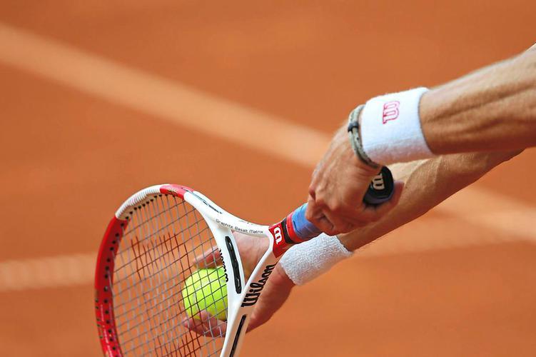 Özel Tenis Dersi